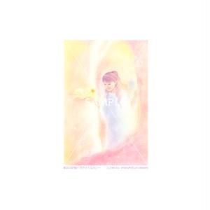 【選べるポストカード3枚セット】No.130 青空の記憶Ⅷ-おかえりなさい-
