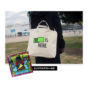 【Aevil Label】Away-IS HERE