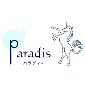 Paradis コース(オーダー ブレスレット)