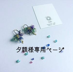 [夕顔様専用]紫陽花揺れピアス(パープル×ブルー×グリーン)