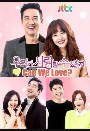 ☆韓国ドラマ☆《私たち、恋してる》Blu-ray版 全20話 送料無料!