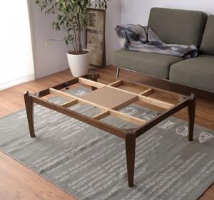Modern Walnut KOTATSU / モダンスタイル コタツテーブル