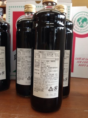 カフェオレベース(無糖)6本 送料無料