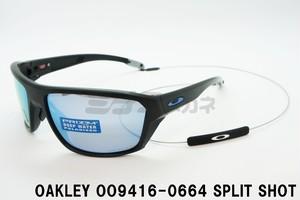 【正規取扱店】OAKLEY(オークリー) SPLIT SHOT(スプリットショット) OO9416-0664 正規品 偏光サングラス 釣り用