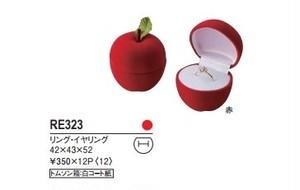 ギフトボックス アップル林檎型ボックス 12個入り REP-323