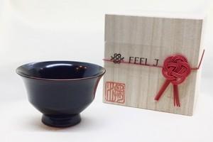 【FEEL J Style オリジナル】盃『掬水』銀溜塗