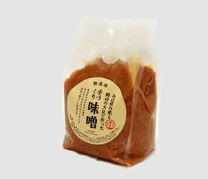 手づくり味噌(1kg)