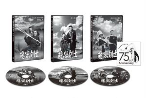 HDリマスター版「隠密剣士第7部 忍法根来衆 全3巻セット」(3枚組DVD)
