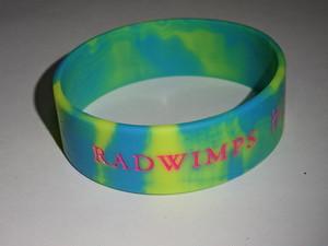 RADWIMPS ラバーバンド ラババン │ アーティストグッズ販売買取 hfitz.com