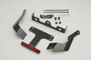 HONDA PCX125/150(JF81/JF84/KF30) フェンダーレスキット スリムリフレクター付き