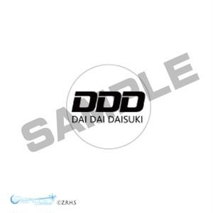 DDDフルメタルシールド(缶バッチ)