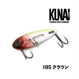 【KAESU】クナイ(#05 クラウン)