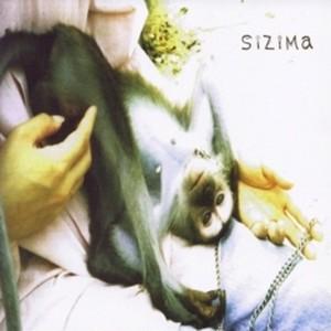 シジマ/夏の静寂