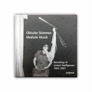 心霊現象音声集CD(3枚組) 肉声のオカルト 見えざる存在をとらえた超常現象録音集[1905-2007]【送料無料】