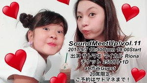【販売終了】SoundMeetUp!vol.11