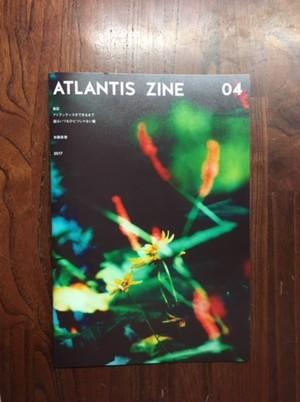 【ZINE】ATLANTIS zine 04号