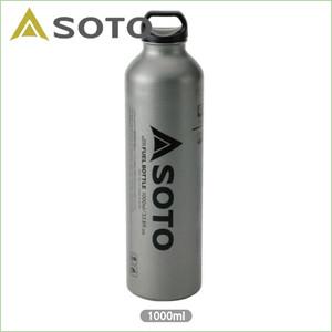 ソト SOD700-10 広口フューエルボトル1000 SOTO キャンプ用品 ガソリンボトル バーナー ストーブ 燃料ボトル