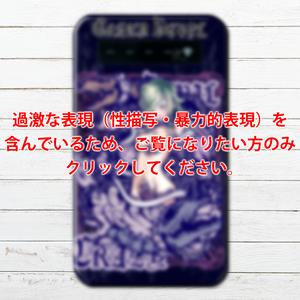 #016-030 モバイルバッテリー セクシー ロック おしゃれ メンズ iphone  スマホ 充電器  タイトル:ヘイリー 作:nero