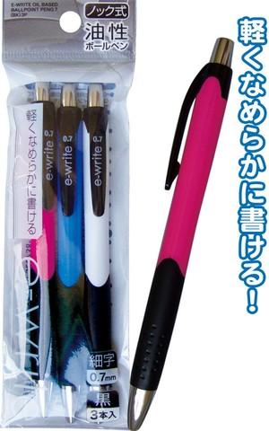 【まとめ買い=12個単位】でご注文下さい!(32-273)e-writeノック式油性ボールペン0.7細字(黒)3本入