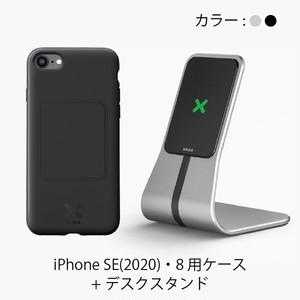 iPhone SE(2020)・8 用 オフィスセット