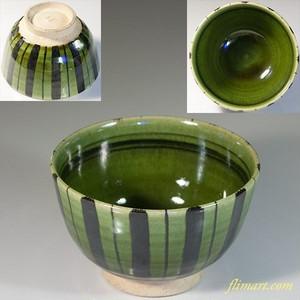 緑釉碗W6250