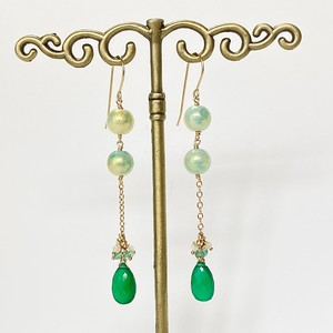Green Agate  Pierce