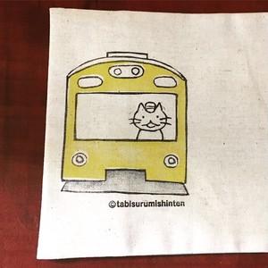文庫ブックカバー(多色刷)/柄:こねこ電車(カナリア色)