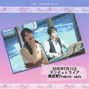 DVD「LIVE Collection vol.11」2015年7月11日横須賀Premier cafe