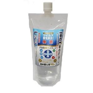 PSB除菌水スプレーα 詰め替え用 500㎖