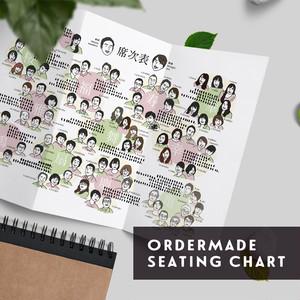 【オーダーメイド】SEATING CHART