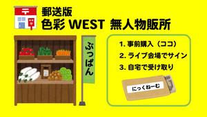 【イベント郵送用】82刑チェキ(サイン付き)【2.27ちぇくみ用】