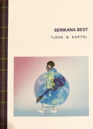 『BEST LOVE & EARTH』フォト&コードブック