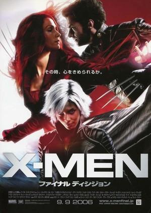 X-MEN ファイナル ディシジョン(2)