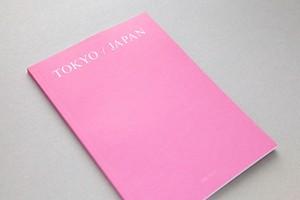 """""""TOKYO/JAPAN"""" FEB 2017"""