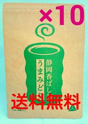 静岡香ばし茶 うまみどり 30個入 10袋 送料無料