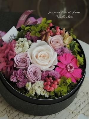 BOXアレンジメント/ライラックピンク/プリザーブドフラワー/誕生日祝い・卒業・結婚祝い【即日発送】【お届け日指定可能】