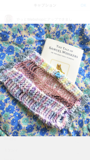 Knit book holder and book and letter 2