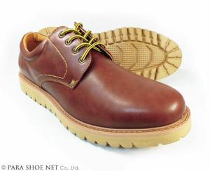 CAP STONE プレーントゥ 厚底・防水 ビジネスカジュアルシューズ 茶色(ブラウン)ワイズ3E(EEE)28cm(28.0cm)、29cm(29.0cm)、30cm(30.0cm)【大きいサイズ(ビッグサイズ)メンズ紳士靴】 (PNS-9003-BRN)
