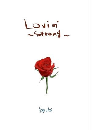 詩集 [Lovin' ~Strong~]