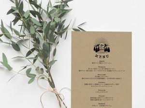 クラフト紙メニュー表 94円~/部 【ヴィンテージマウンテン】