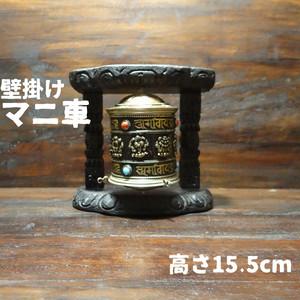 マニ車 チベット仏教 ネパール製 真鍮 アジアン雑貨 エスニック雑貨
