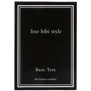 line bibi style ベーシックテキスト(アイブロウ)