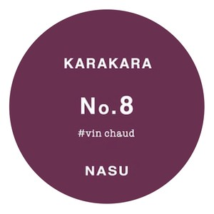 KARAKARA No.8 #vin chaud