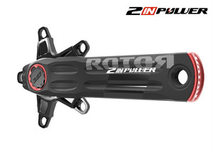 ROTOR 2 IN POWER PCD110