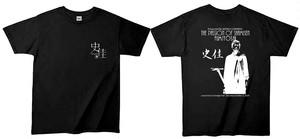 史佳Fumiyoshi カーネギーホールコンサート限定Tシャツ