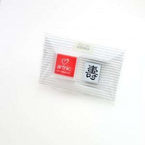 印インクセット ことぶき(C) GS-110