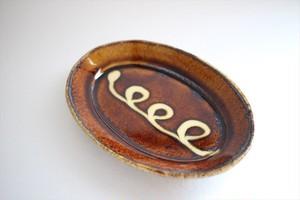 中川紀夫(紀窯)|楕円皿小 丸3つ
