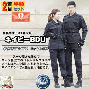 2着セット スーツ仕立てネイビーBDU リップストップ 秋~春 | 民間防災の防災服・災害服・活動服