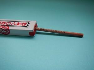 おみくじ鉛筆(鉛筆6本入り)