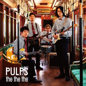 "PULPS  全国流通盤CD ""the the the"""